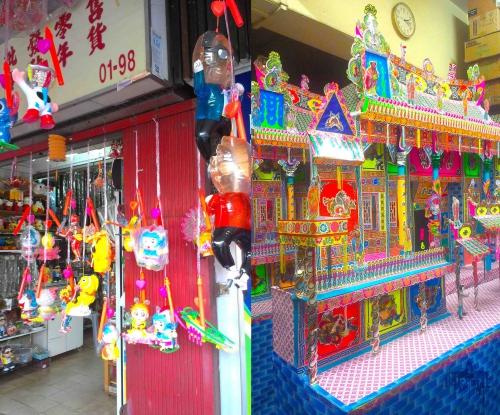 chinatownFunerar.jpg