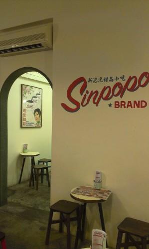 2013-11-09 Sinpopo.jpg