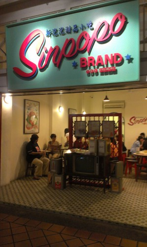 Sinpopo2013-11-09.jpg